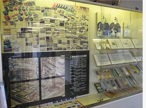 三菱鉛筆の歴史がわかる貴重な資料が展示されています