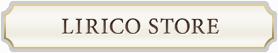 リリコ×三菱鉛筆 ロマンティック ロデオ ストアページへ